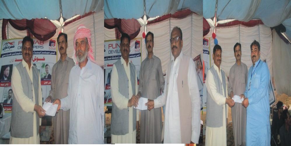 پنجاب ڈویلپرز کے زیر اہتمام حمزہ ٹاؤن میں شاندارر تقریب۔واٹر فلٹریشن پلانٹ کا افتتاح، اسٹاف کیلئے ایوارڈز اور لاکھوں کے نقد انعامات