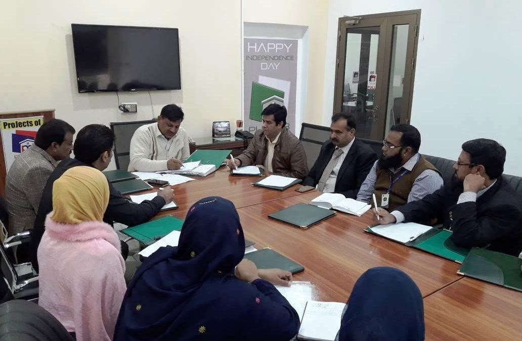 آفس پنجاب ڈویلپرز میں ہنگامی میٹنگ