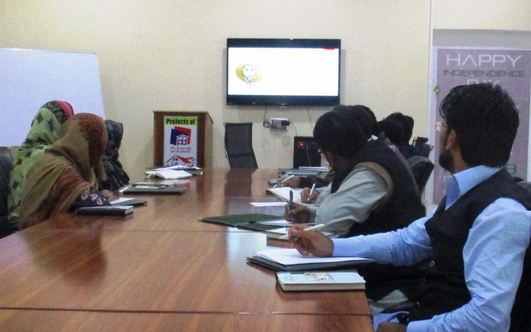پنجاب ڈویلپرز میں جنرل سٹاف میٹنگ کا انعقاد کیا گیا جس میں تمام سٹاف نے شرکت کی