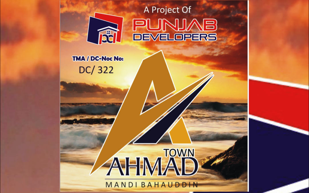 Ahmad Town