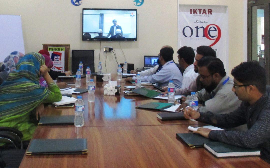 آفس پنجاب ڈویلپرز میں سٹاف میٹنگ منعقد کی گئی