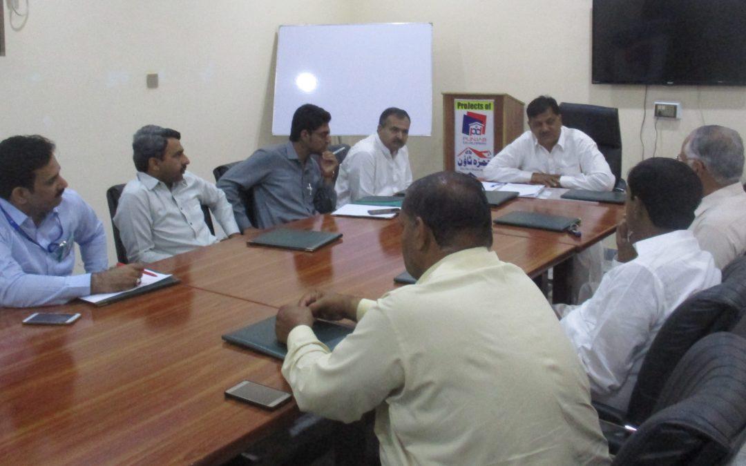 آفس پنجاب ڈویلپرز میں بورڈ آف ڈائریکٹر کی میٹنگ