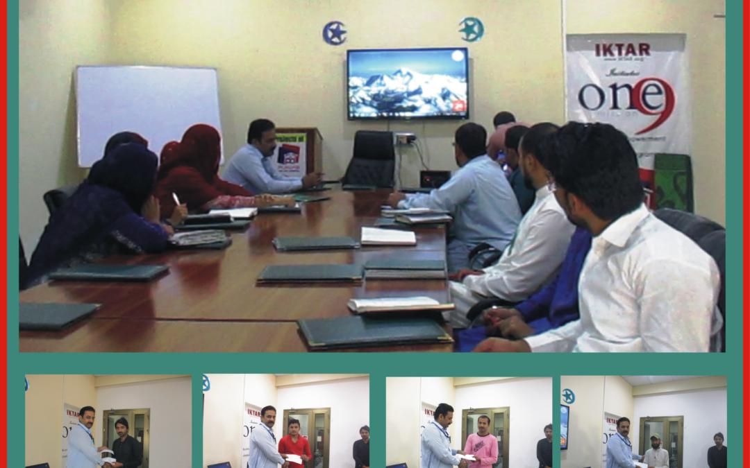 آفس پنجاب ڈویلپرز میں سٹاف میٹنگ کا انعقاد