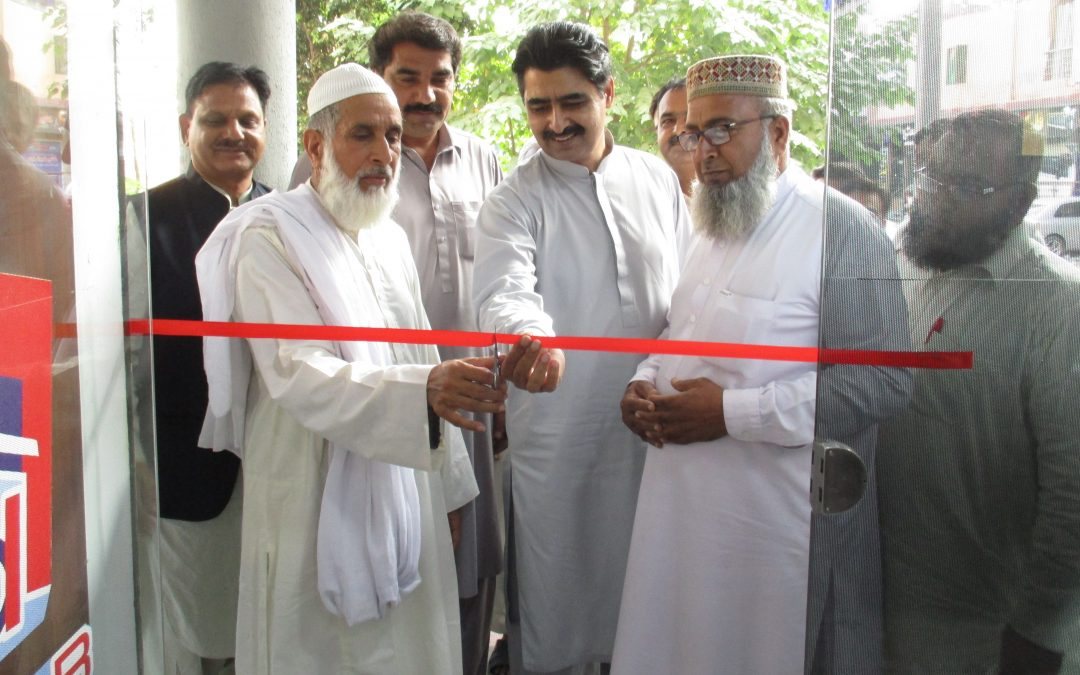 Punjab Developers New Office Opening Ceremony