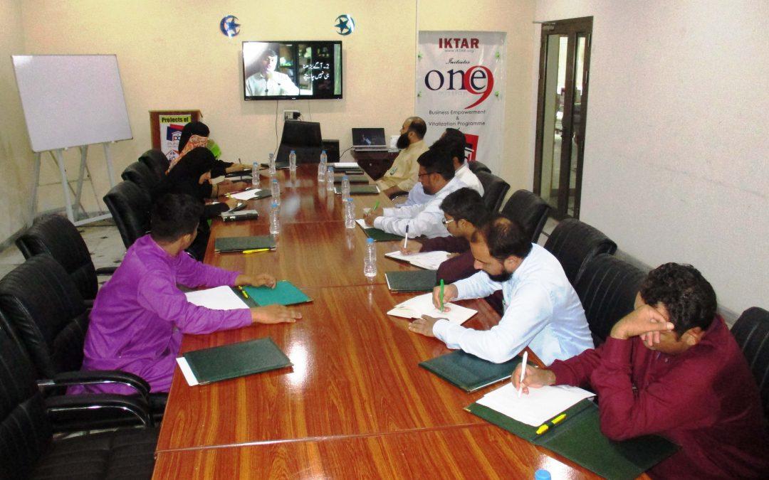 Weekly Staff Meeting in Punjab Developers Office