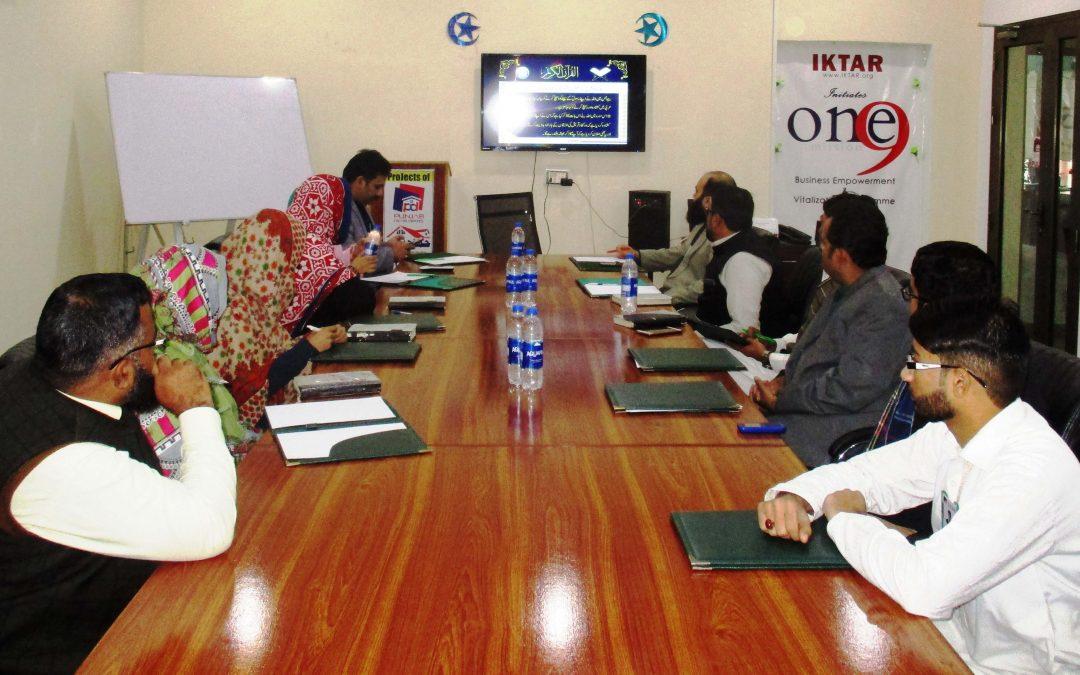 آفس پنجاب ڈویلپرز میں ہفتہ وار سٹاف میٹنگ