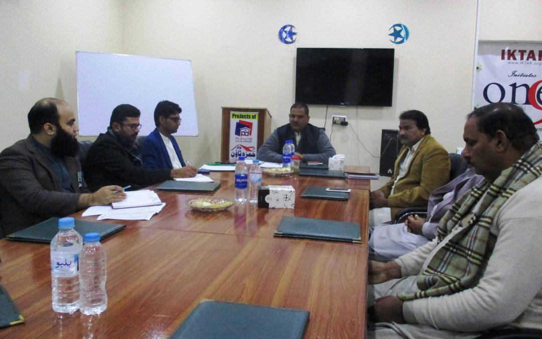 آفس پنجاب ڈویلپرز میں بورڈ آف ڈائریکٹرز کی میٹنگ منعقد کی گئی۔