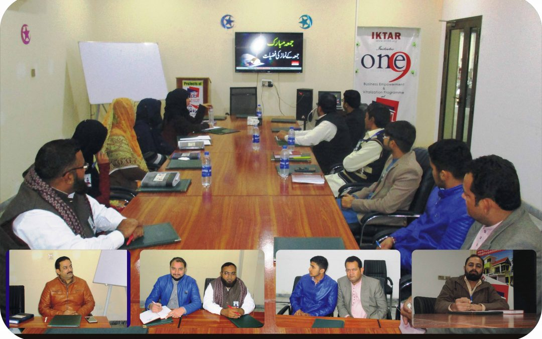 General staff meeting was held in office Punjab Developers