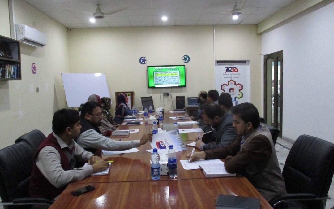 آفس پنجاب ڈویلپرز میں جنرل اسٹاف میٹنگ معقد کی گئی