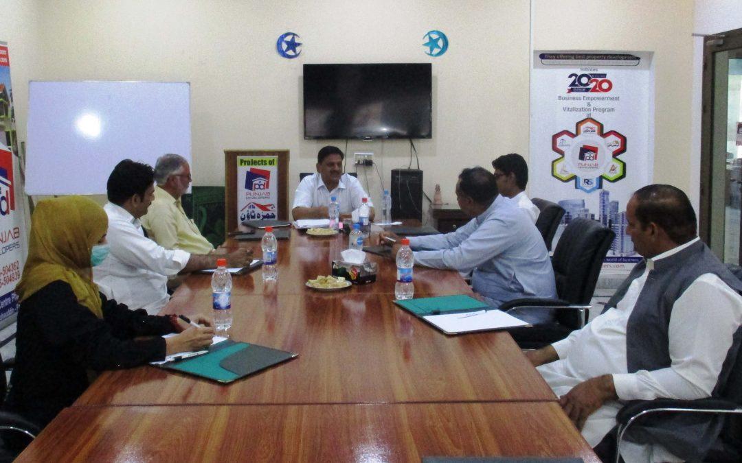 آفس پنجاب ڈویلپرز میں بورڈ آف ڈآئریکٹرز کی میٹنگ منعقد کی گئی